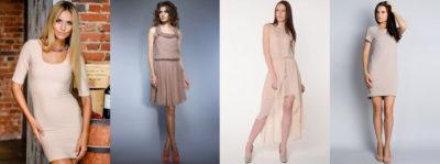 Кремове плаття: поради щодо підбору вбрання, взуття та аксесуарів