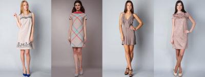 З чим носити кремове плаття?
